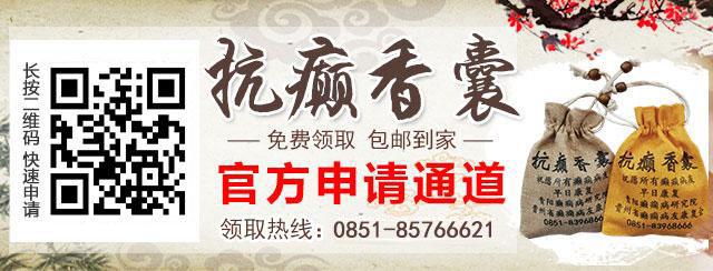 @癫痫患儿家长注意,6月3日-6日,北京天坛医院杨伟力教授会诊专家号火热抢约中!